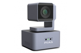 TE20 All in one Video Conferencing Terminal